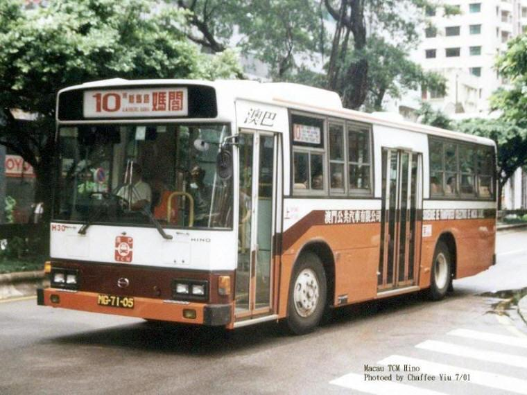 Hino H30 Bus Picture