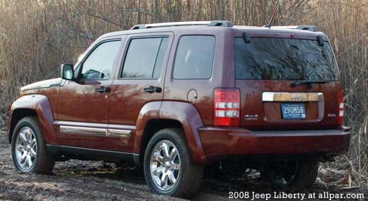 Rear Left 2008 Jeep Liberty Truck Picture