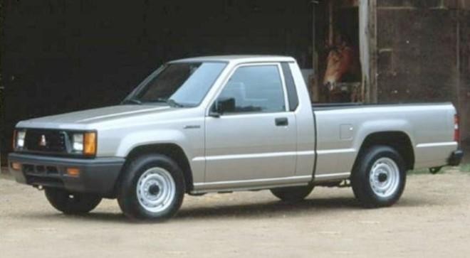 Front Left Silver 1996 Mitsubishi Mighty Max Pickup Truck Picture