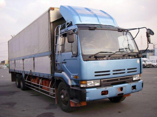 1995 UD Nissan CD459VN Truck Picture